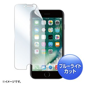 iPhone 8 Plus iPhone 7 Plus 液晶保護フィルム ブルーライトカット 指紋防止 光沢(PDA-FIP65BC)|sanwadirect