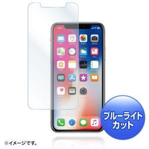 iPhone X フィルム ブルーライトカット 指紋防止 光沢(PDA-FIP67BC)(即納)|sanwadirect