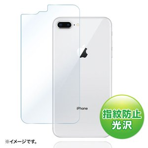 iPhone 8 Plus 背面フィルム 保護 指紋防止 光沢(PDA-FIP70FP)(即納)|sanwadirect