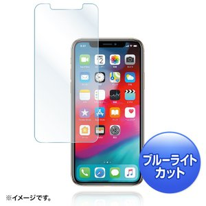 iPhone XS ブルーライトカットフィルム 液晶保護 指紋防止 光沢(PDA-FIP72BC)(即納)|sanwadirect