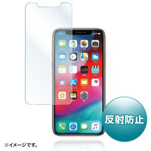 iPhone XS フィルム 液晶保護 反射防止(PDA-FIP73)(即納)|sanwadirect