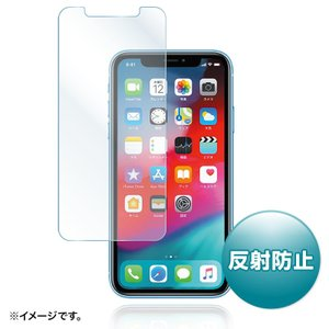 iPhone XR フィルム 液晶保護 反射防止(PDA-FIP75)(即納)|sanwadirect