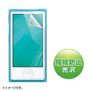 iPod nano フィルム 第7世代 液晶保護 指紋防止光沢(PDA-FIPK43FP)(即納) sanwadirect