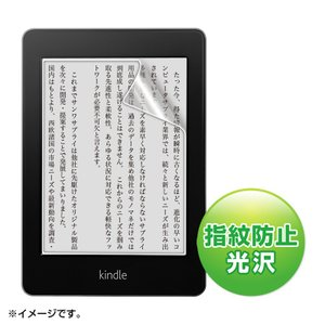 kindle Paperwhiteフィルム 3G対応 液晶保護 指紋防止光沢(PDA-FKP1KFP)(即納)|sanwadirect