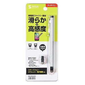 導電性ファイバー素材タッチペン 先端交換部品付属 シルバー(PDA-PEN43SV)(即納)|sanwadirect|04