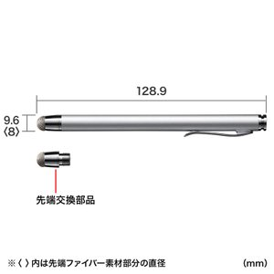 導電性ファイバー素材タッチペン 先端交換部品付属 シルバー(PDA-PEN43SV)(即納)|sanwadirect|05