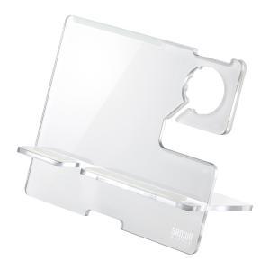 Apple Watch iPhone用充電スタンド ホワイト(PDA-STN12W)(即納)|sanwadirect