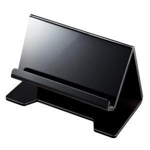 タブレット スマートフォン用スタンド ブラック(PDA-STN13BK)(即納)|sanwadirect
