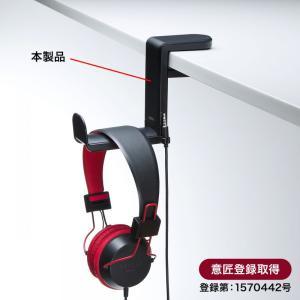 回転式ヘッドホンハンガー ブラック(PDA-STN18BK)(即納)|sanwadirect