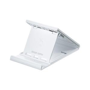 モバイルNFCスタンド ホワイト(PDA-STN9W)(即納)|sanwadirect