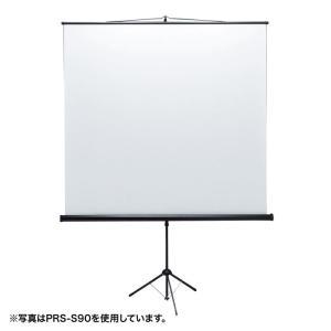 プロジェクタースクリーン 60インチ 相当 三脚式 自立式 ...