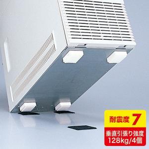 耐震ストッパー 耐震グッズ 家具転倒防止 CPUガード 大(QL-02K)(即納)|sanwadirect