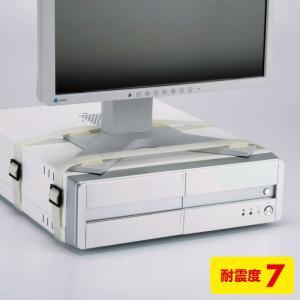 耐震ストッパー 耐震グッズ 家具転倒防止 ディスプレイベルト(QL-04)(即納)|sanwadirect