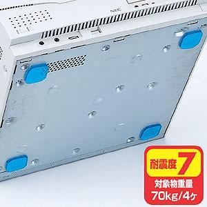 耐震ジェル 中 耐震マット テレビ&パソコン対応 耐震度7(QL-52)(即納)|sanwadirect