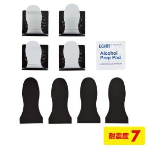 テレビ 耐震 グッズ 液晶テレビ ストッパー M 46型未満用(QL-80)(即納)|sanwadirect