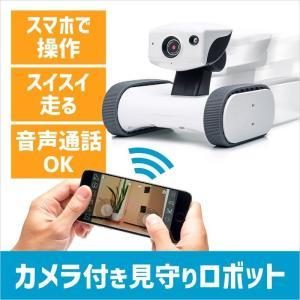 ネットワークカメラ スマホ 小型 遠隔操作 移動式 見守りカメラ 家庭用(即納)|sanwadirect