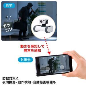 ネットワークカメラ スマホ 小型 遠隔操作 移動式 見守りカメラ 家庭用|sanwadirect|05