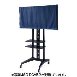 ディスプレイカバー 47Vから40V型用(SD-DCV4740)|sanwadirect