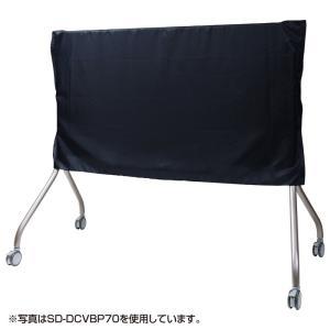 SHARP BIGPAD カバー 60V型用(SD-DCVBP60)|sanwadirect