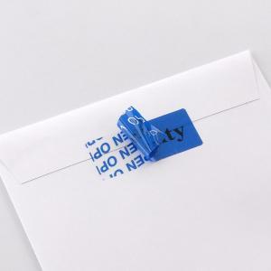 封筒用セキュリティシール 100枚入り(SL-2H-100)(即納)|sanwadirect