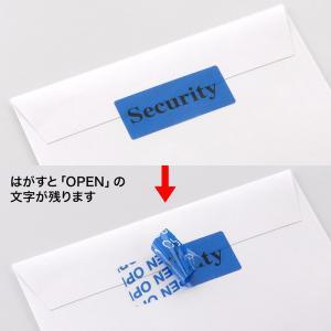 封筒用セキュリティシール 100枚入り(SL-2H-100)(即納)|sanwadirect|02