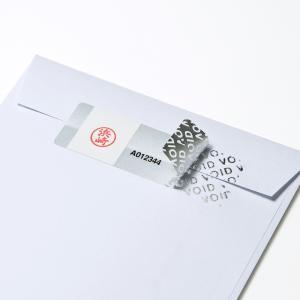改ざん防止セキュリティシール 10シート 50枚入り(SL-4H-50)(即納)|sanwadirect
