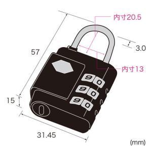 パソコン盗難防止 eセキュリティ 鍵 ダイヤル...の詳細画像1