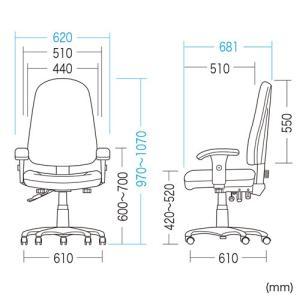 ハイバック オフィスチェアー 肘掛付き 座る人の体型に合わせて細やかな調整が可能(即納) sanwadirect 03