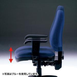 ハイバック オフィスチェアー 肘掛付き 座る人の体型に合わせて細やかな調整が可能(即納) sanwadirect 08