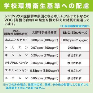 低ホルムアルデヒドチェア 背もたれチルト機能 ブラック(SNC-E9BK)(即納) sanwadirect 07