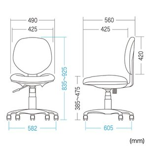 エコオフィスチェアー グレー 環境に優しい素材を使ったロングライフ設計 sanwadirect 03