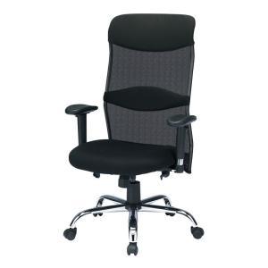 背もたれに通気性のよいネット素材、座面に低反発素材を使用した多機能チェア(即納)|sanwadirect
