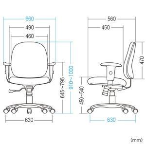 パソコン用オフィスチェア 肘あて付き 長時間のパソコン作業でも疲れにくいチェア 黒椅子(即納)|sanwadirect|03
