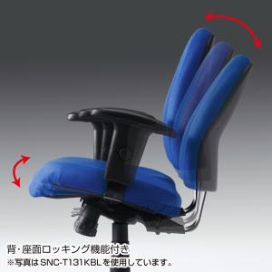 パソコン用オフィスチェア 肘あて付き 長時間のパソコン作業でも疲れにくいチェア 黒椅子(即納)|sanwadirect|04