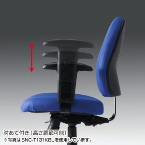 パソコン用オフィスチェア 肘あて付き 長時間のパソコン作業でも疲れにくいチェア 黒椅子(即納)|sanwadirect|05