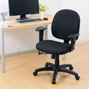 パソコン用オフィスチェア 肘あて付き 長時間のパソコン作業でも疲れにくいチェア 黒椅子(即納)|sanwadirect|08