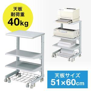 レーザー&ドットプリンタ台 W600×D510mm(SPS-085NK)|sanwadirect