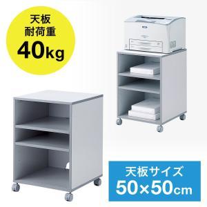 プリンター台 プリンタースタンド ボックスタイプ レーザープリンター用(SPS-25K)(即納)|sanwadirect