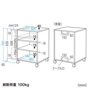 プリンター台 プリンタースタンド ボックスタイプ レーザープリンター用(SPS-25K)(即納)|sanwadirect|03