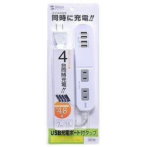 便利タップ 2P 2個口 1.5m ホワイト(TAP-B49W)(即納)|sanwadirect|05