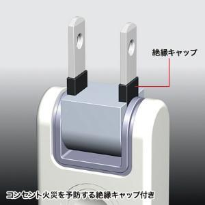 電源タップ 火災予防 安全 2P 4個口 ホワイト 0.5m(TAP-TSH405N)(即納) sanwadirect 03