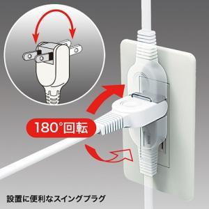 電源タップ 火災予防 安全 2P 4個口 ホワイト 0.5m(TAP-TSH405N)(即納) sanwadirect 04