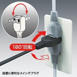 電源タップ 火災予防 安全 2P 4個口 ブラック 1m(TAP-TSH41BKN)(即納) sanwadirect 04