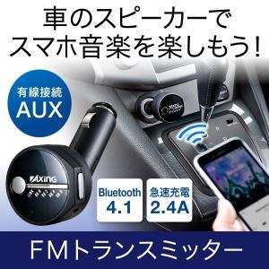 FMトランスミッター Bluetooth ハンズフリー 自動車用 iPhone スマホ 充電器 ブルートゥース ワイヤレス 片耳|sanwadirect