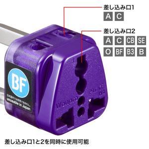 電源変換アダプタ 海外 エレプラグW-BF イギリス 香港(TR-AD12)(即納)|sanwadirect|05