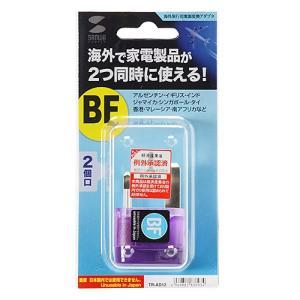 電源変換アダプタ 海外 エレプラグW-BF イギリス 香港(TR-AD12)(即納)|sanwadirect|07
