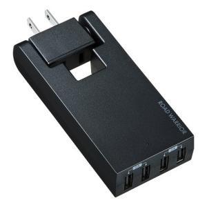 コンセント付USB充電器 スイング 4ポート 4A ブラック(TR-AD3USBBK)(即納)|sanwadirect