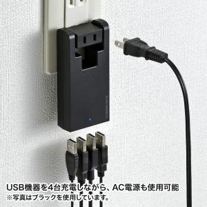 コンセント付USB充電器 スイング 4ポート 4A ホワイト(TR-AD3USBW)(即納)|sanwadirect|02