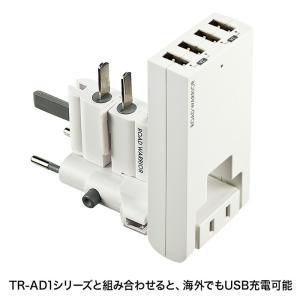 コンセント付USB充電器 スイング 4ポート 4A ホワイト(TR-AD3USBW)(即納)|sanwadirect|06