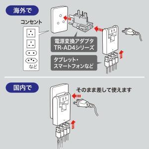 コンセント付USB充電器 スイング 4ポート 4A ホワイト(TR-AD3USBW)(即納)|sanwadirect|07